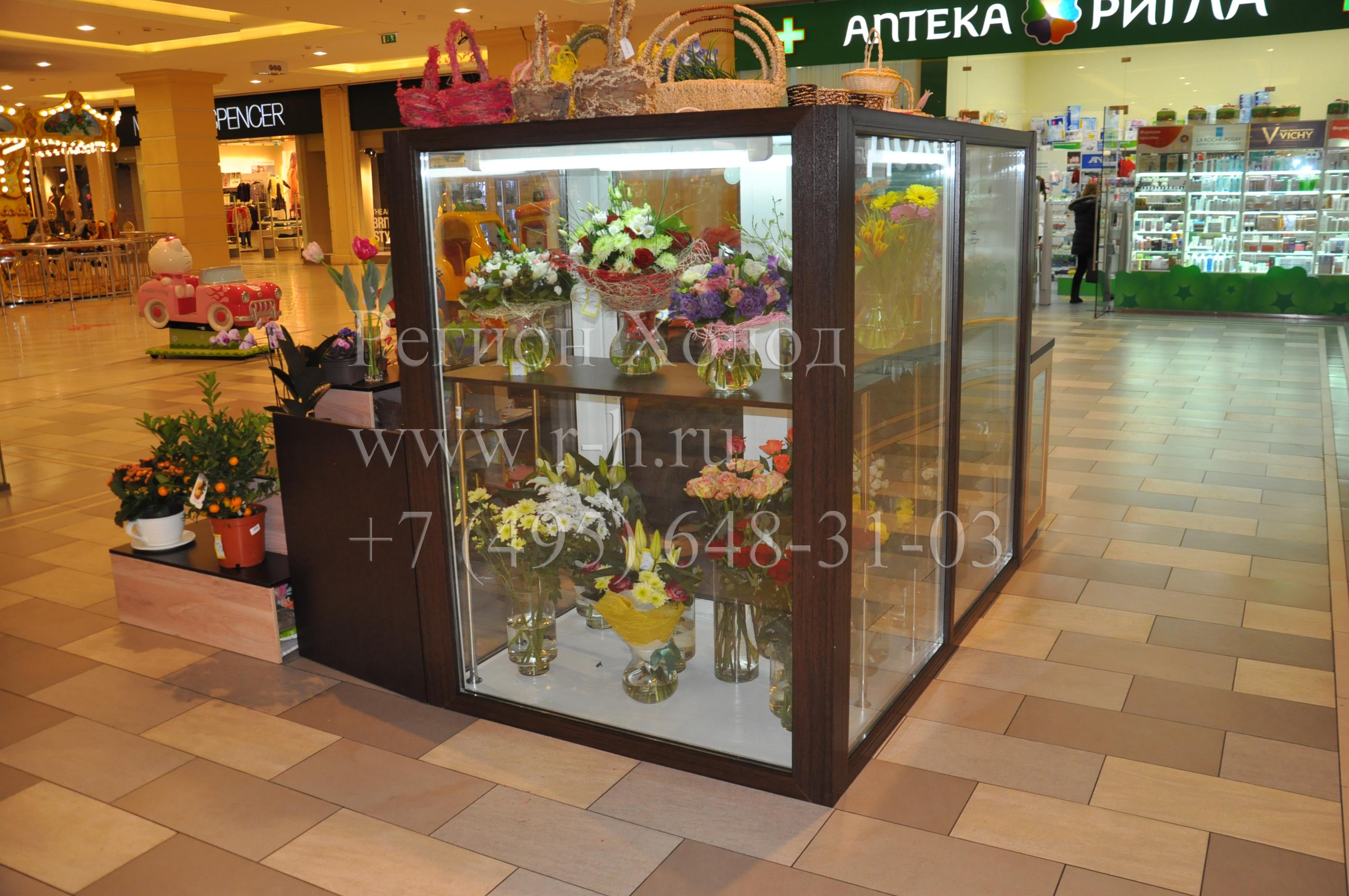 Цены на цветы магнитогорск фото
